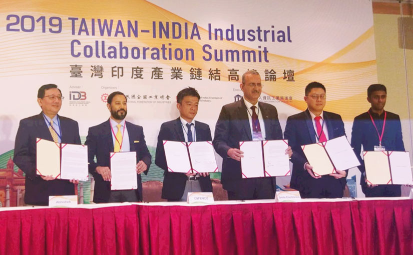 Rooman Technologies Signed MOU